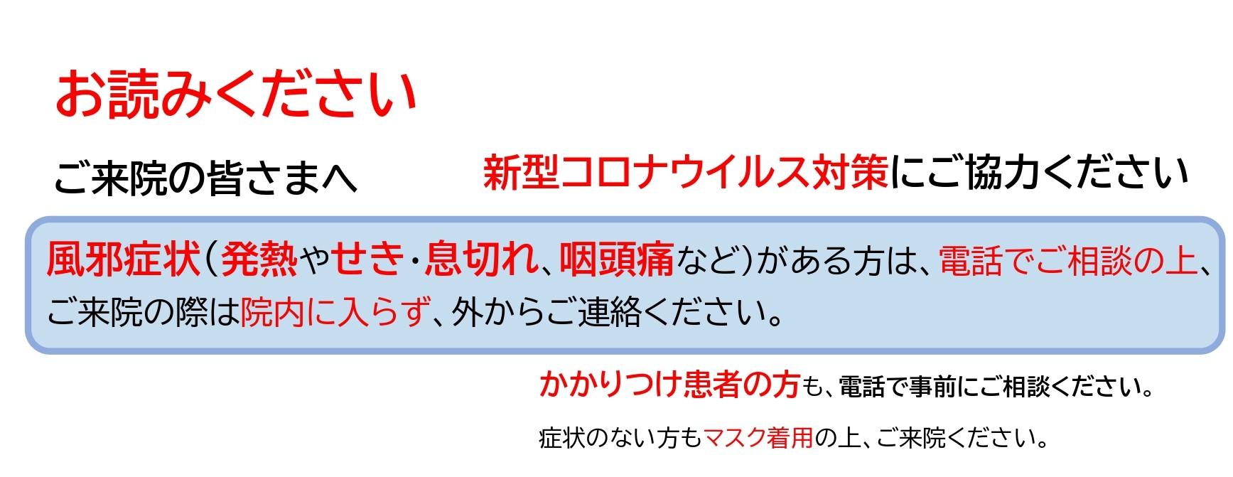 oyomikudasai